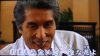 和み酒 五木ひろし cover by machan