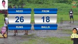 VINDHANE V/S AJNABI OWALE | RADHEY ENTERPEISES RAINY CRICKET TOURNAMENT 2018,CHIRLE