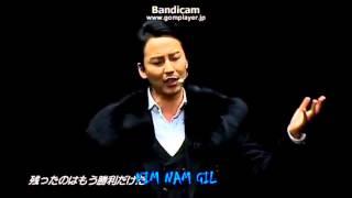Kim Nam Gil /김남길/キム・ナムギル / 金南佶 : This is the moment