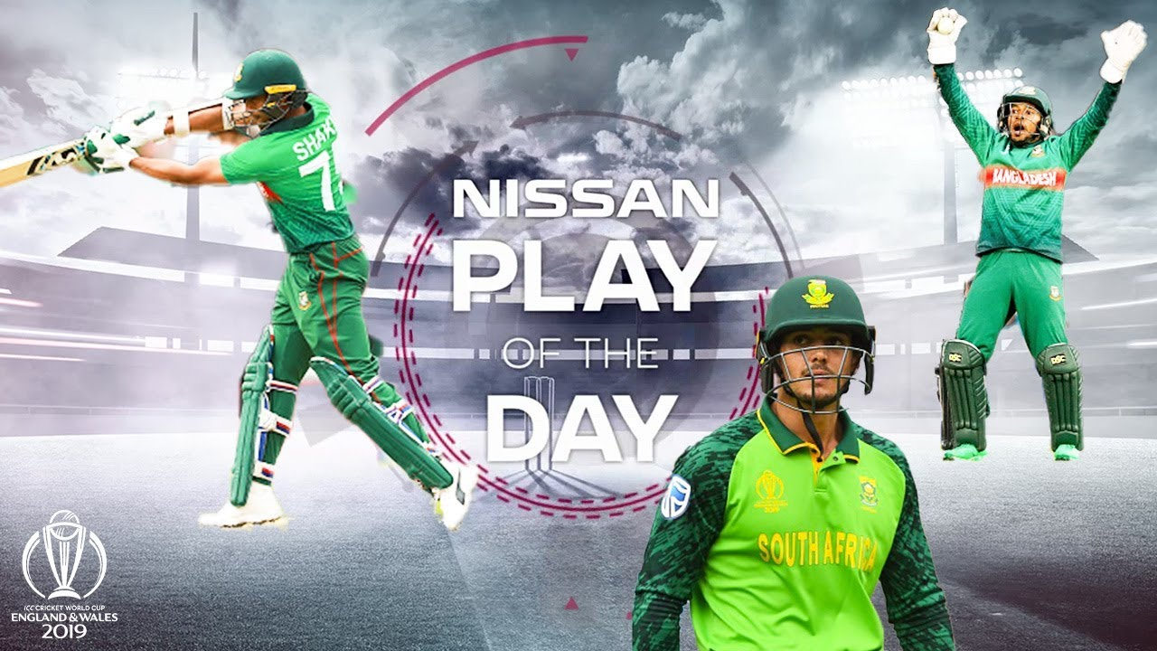 Stunning De Kock Catch? Saifuddin Six? | Nissan Play of the Day | Day 7 | ICC Cricket World Cup 2019