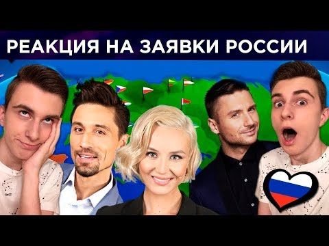 Russia at the Eurovision Song Contest (REACTION from Ukraine)
