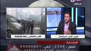 """فيديو.. محمود بدر: البرادعي اعترف بوجود سلاح في """"رابعة"""""""