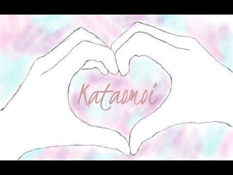 Kataomoi/カタオモイ English ver. Alice 歌ってみた