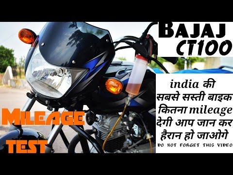 BAJAJ CT100 Real Mileage Test / India की सबसे सस्ती बाइक का mileage test