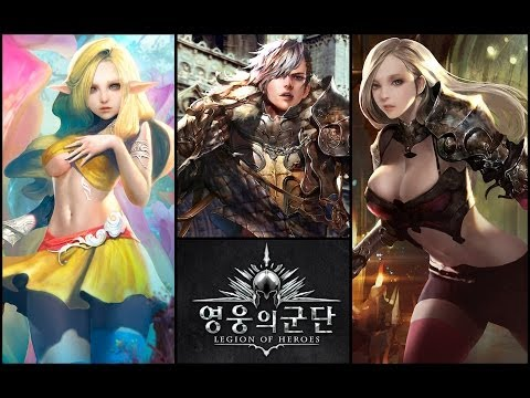 [영웅의 군단] Legion of Heroes - Turn-based MMORPG - Android on PC (KR)