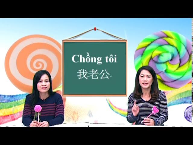 廚房用品 - 越南語教學 (RTI央廣 - 飛越世界GO)
