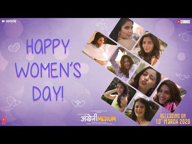 Angrezi Medium - Kudi Nu Nachne De | Women's Day | In Cinemas Now