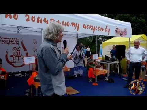 Синница 2017  Чемпионат гончаров