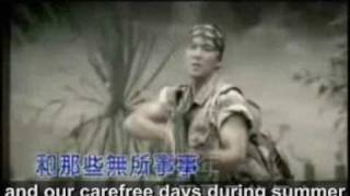 周杰伦 Jay Chou - 最后的战役 The Final Battle (English Translation)