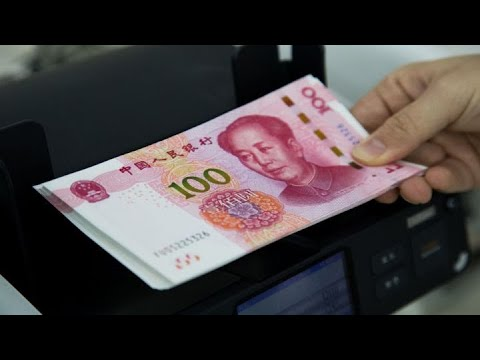 Here's how the yuan devaluation might affect the IPO market