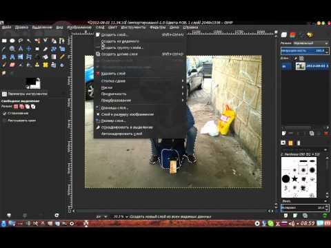 Adobe Photoshop cc 2017 rus фотошоп русская версия скачать