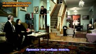 Türkan/Тюркан. Фильм. 2011. Русские субтитры