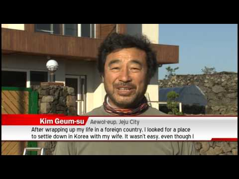 KCTV Jeju Report -  Population Trend