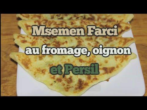 msemen-farci-au-fromage,-oignon-et-persil-/-وصفة-المسمن-بحشوة-البصل-و-الجبن