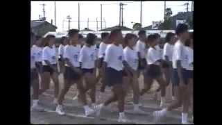 Download Video 平成6年度(1994年)鹿児島市立皇徳寺中学校第5回体育大会 MP3 3GP MP4