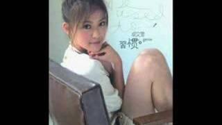 Genie Zhuo-Liang San Bo Yu Zhu Li Ye