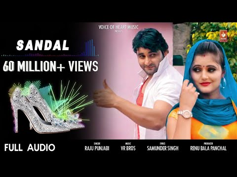 Sandal (Audio) | Most Popular Haryanvi DJ Song | Vijay Varma, Anjali Raghav, Raju Punjabi, VR Bros