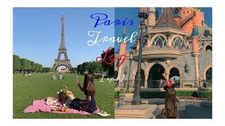 [파리여행 브이로그 ep.1] 나의 첫 유럽 여행, 에…