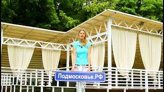 видео Конгресс отель Ареал - современный отель в Подмосковье