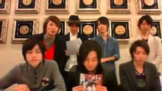 『ハマトラ THE STAGE -DOUBLE MISSION-』 ◇公演期間:2015年3月14日(土...