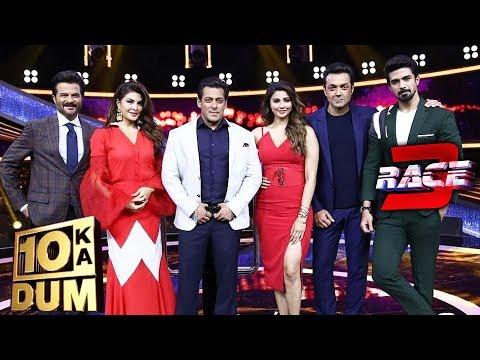 Dus Ka Dum Show पर RACE 3 TEAM | Salman Khan, Anil Kapoor, Jacqueline, Daisy, Bobby