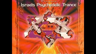 Israels Psychedelic Trance Vol 1
