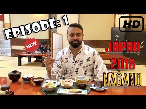 """Episode 1. """"A Man In Japan 2018"""" : Tokyo, Shibu Onsen, Nagano."""