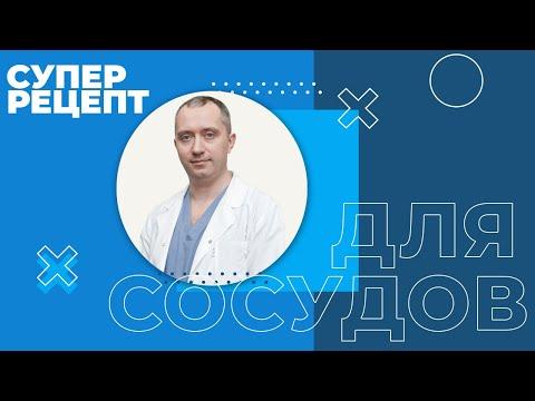 СУПЕР РЕЦЕПТ ДЛЯ