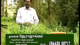 Pon Vilaiyum Bhoomi  24/12/2014  Part-I