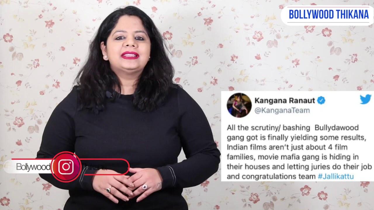 कैसे Bollywood के बर्बाद होने पे Actress Kangana Ranaut ने बजाई ज़ोरदार तालियाँ