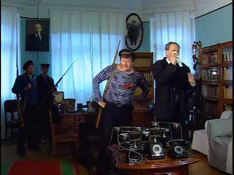 Городок - Луначарский (ЖЗЛ)