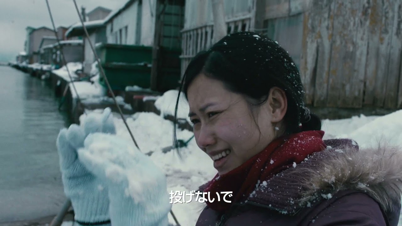 Download Along The Sea (2021) Japanese Movie Trailer English Subtitles (海辺の彼女たち 予告編 英語字幕)