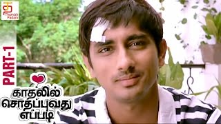 Kadhalil Sodhappuvadhu Yeppadi Tamil Movie HD | Part 1 | Siddharth | Amala Paul | Thamizh Padam