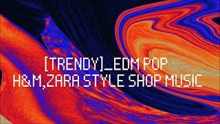 [브금브금] 트렌디한 매장에 틀어놔도 질리지 않는 매장음악 EDM pop 브금 1시간 듣기 SPA 편집샵 스트릿 H&M ZARA LOUNGE 스타일