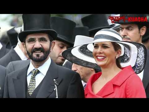 দেখুন দুবাই প্রিন্স কি বিশাল ধন-দৌলত এর মালিক || Dubai Prince Luxury Lifestyle