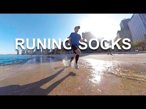 Do I Really Need Running Socks?