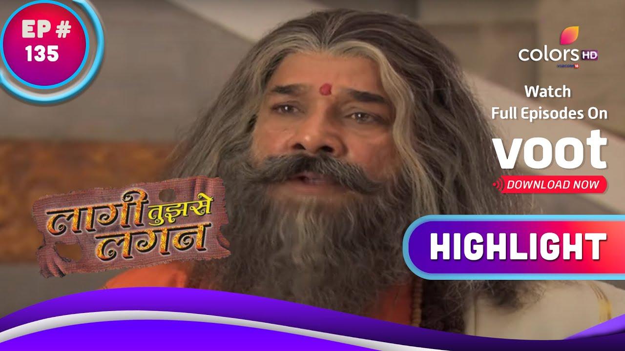 Download Laagi Tujhse Lagan | लागी तुझसे लगन | Nakusha, Dutta's Shield | नकुशा, दत्ता की ढाल