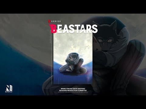 BEASTARS - Official Trailer   English Dub