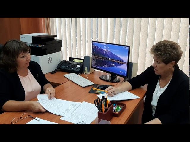 Реализация основной общеобразовательной программы в сетевой форме: подготовка комплекса условий