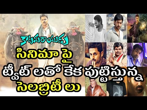 Thumbnail: Tollywood celebrities special tweets about katamarayudu movie|Pawan Kalyan|pspk