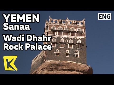 【K】Yemen Travel-Sanaa[예멘 여행-사나]와디다하르 돌 궁전/Wadi Dhahr Rock Palace/Dar al-Hajar/Village/Khat/Panorama