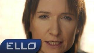 Диана Арбенина - Иди ко мне