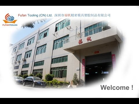 A Tour of Fufan Tooling (CN) Ltd. -China Mold Manufacturer, Plastic injection molds, Precision Molds