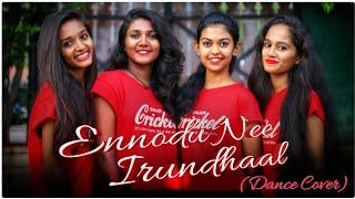 Ennodu Nee Irundhaal - AR Rahman (Dance Cover)   Naren   Jayasurya