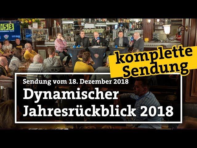 19:53 - DER DRESDNER FUSSBALLTALK | 27. Sendung | Der dynamische Jahresrückblick