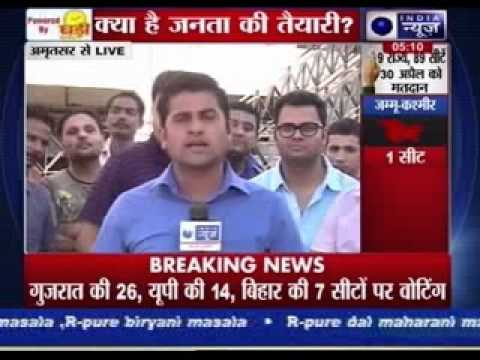 Beech Bahas: Campaigning ends for 7th phase, 89 seats to go to polls