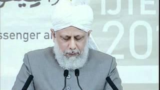 Lajna Imaillah UK Ijtima 2010, Address by Hadhrat Mirza Masroor Ahmad, Islam Ahmadiyyat (Urdu)