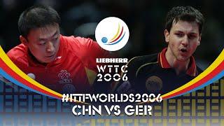 Вспоминаем 2006 год - Ma Lin vs Timo Boll | WTTC 2006