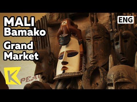 【K】Mali Travel-Bamako[말리 여행-바마코]그랑 마르쉐, 동물 가죽 제품과 공예품/Grand Market/Leather/Handicraft/Cloth/Art