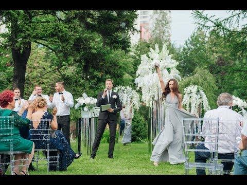 Выездная церемония бракосочетания на природе. Ведущий Роман Акимов
